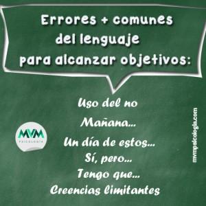errores-mas-comunes-del-lenguaje